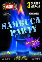 Sambuca party*