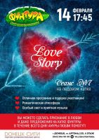 Праздничный сеанс Love Story
