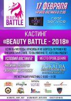 BEAUTY BATTLE 2018