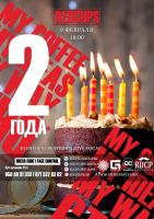 Happy birthday Cafe Red Сups & RDCP Lounge