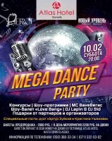 Мега Dance Party