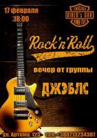 Rock`n`Roll*