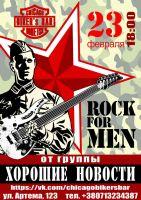 Rock for Men