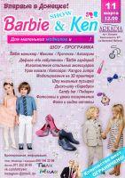 Barbie & Ken show