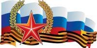 Концерт с участием звезд российской эстрады