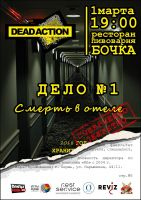 DeadAction