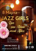 Jazz Girls