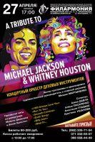A tribute to M. Jackson & W. Houston