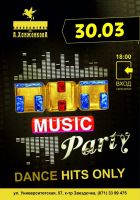 ТНТ Music Channel