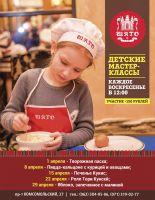 Кулинарный мастер-класс: ролл Тори Кунсей