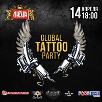 GLOOBAL TATTOO PARTY