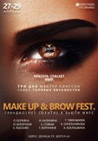 MAKE UP & BROW FEST