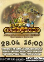 HearthStone Battle 2