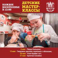 Кулинарный мастер-класс: ролл Крабик-хот