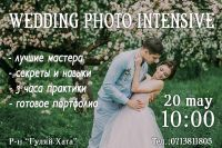 WEDDING PHOTO INTENSIVE