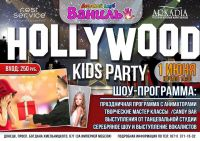 Kids party в стиле HOLLYWOOD