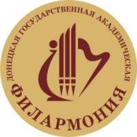 Закрытие сезона симфонического оркестра
