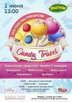 Candy Travel. День конфетных приключений