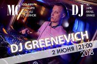 Битва DJ