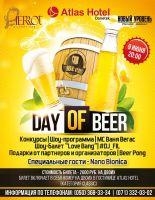 Beer Pongom