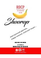 Dj Shooroop