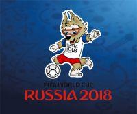 Трансляции матчей ЧМ-2018 на большом экране