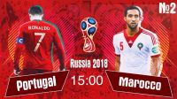 Просмотр матча Португалия - Марокко