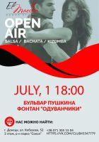 Open Air от студи танца
