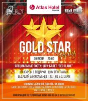 Gold Star Party