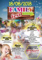 Family Fest Donetsk 2018