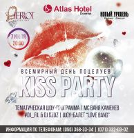 Kiss Party
