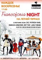 Francofonia Night