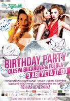 Birthday Party Feeola & Olesya Bulanova @ Плакучая ива