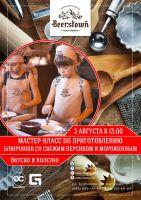 Кулинарный мастер-класс: блинчики с персиком