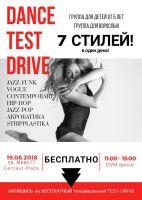 Dance Test Drive