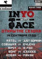InYoFace Battle