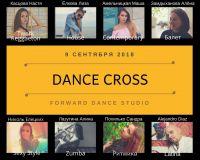 DANCE CROSS