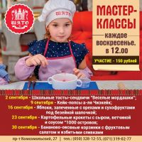 Кулинарный мастер-класс: кейк-попсы а-ля Чизкейк