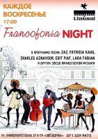 Francofonia Night