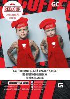 Кулинарный мастер-класс: готовим мафин