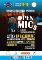 Открытый микрофон