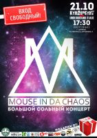 Mouse In Da Chaos