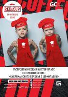 Кулинарный мастер-класс: печенье с шоколадом