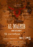 Al-Magrib @ Gung'u'bazz Bar