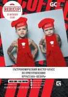 Кулинарный мастер-класс: круассан