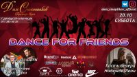 Dance for friends
