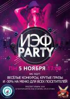 ИЭФ Party