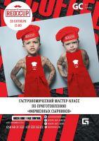 Кулинарный мастер-класс: сырники