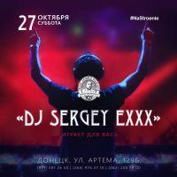 Dj Sergey Exxx