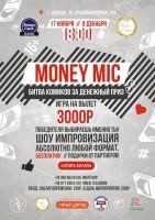 Money Mic. Битва комиков за денежный приз